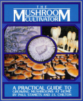 MushroomCultivator cover.png